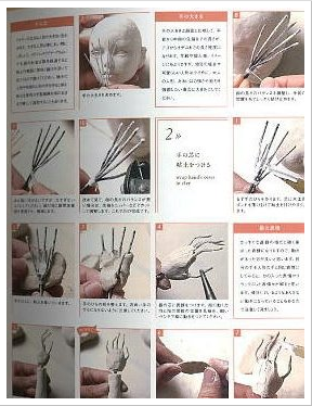 Yoshida hands